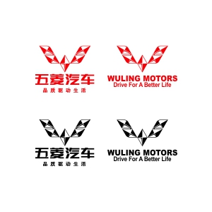 Logo Wuling Motors Vector
